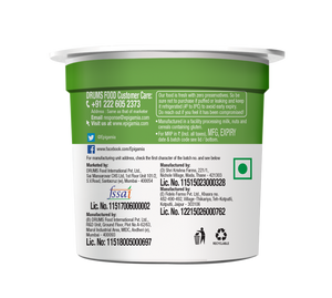 Coconut Milk Yogurt, Unsweetened - 90 gm