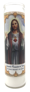 Sacred Heart of Jesus Prayer Candle - Front