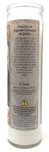Sacred Heart of Jesus Prayer Candle - Spanish Prayer