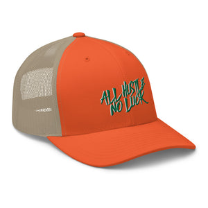 Miami Trucker Cap - All Stuck