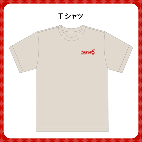 Tシャツ - OFFICIAL STORE