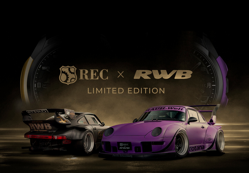 REC x RWB - Turning two legends into timepieces