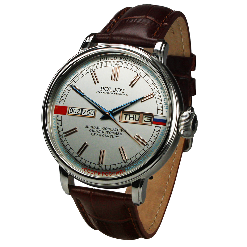 POLJOT INTERNATIONAL Gorbatchov 2427 Silver Limited Edition - Red Army Watches Malaysia