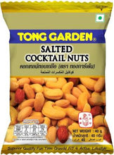Load image into Gallery viewer, Tong Garden Salted Cocktail Nuts (40G)