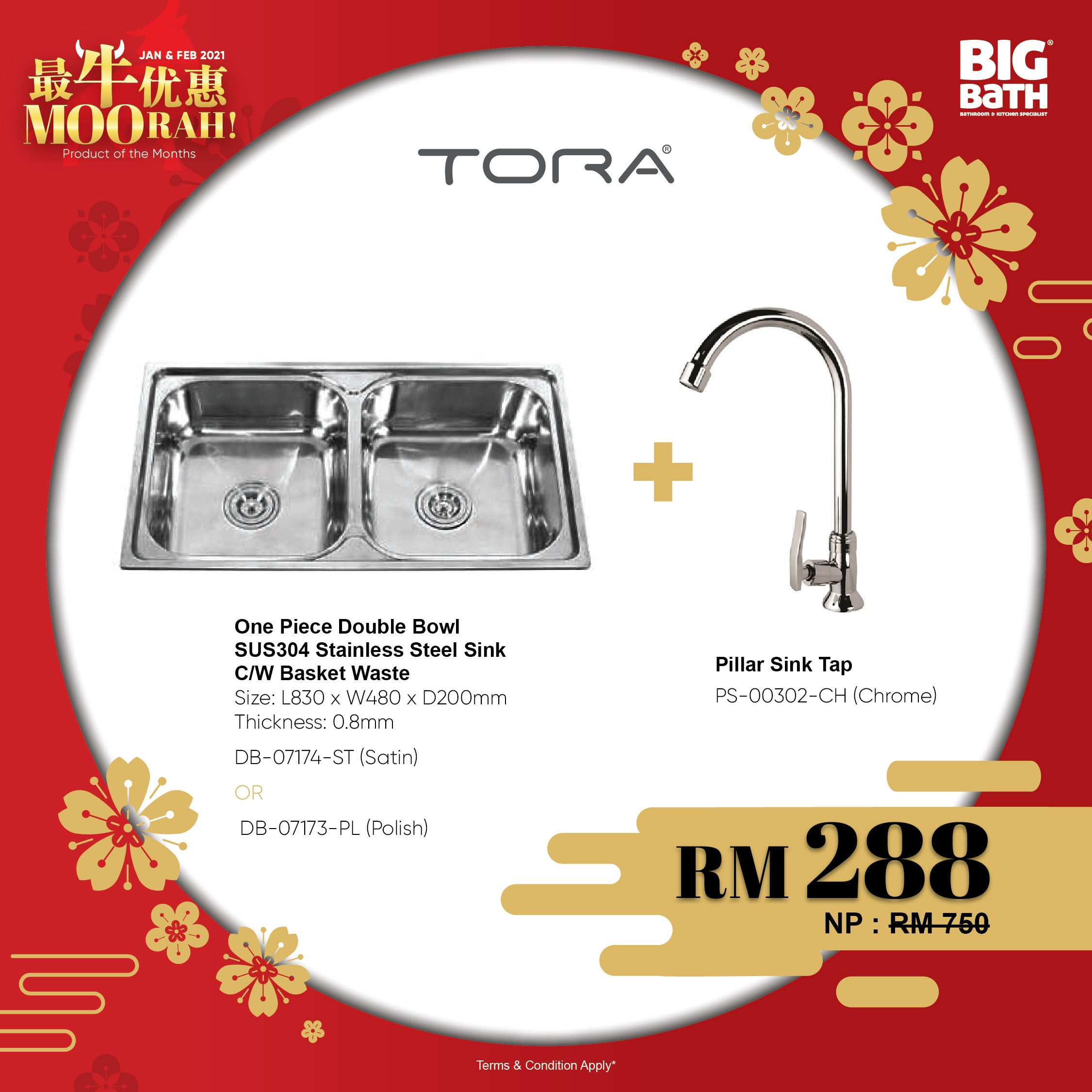 Moorah Sales - Kitchen Sink and Tap Set