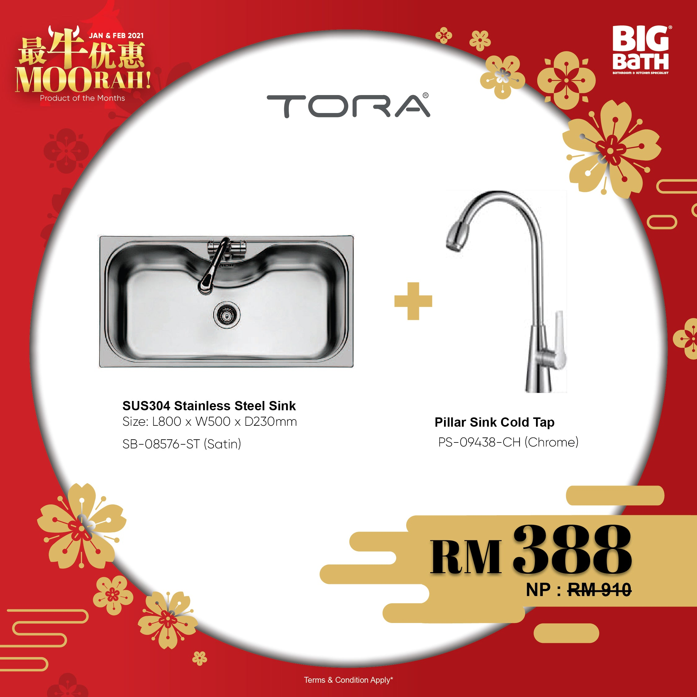 Moorah Sales - Single Bowl Kitchen Sink and Tap Set