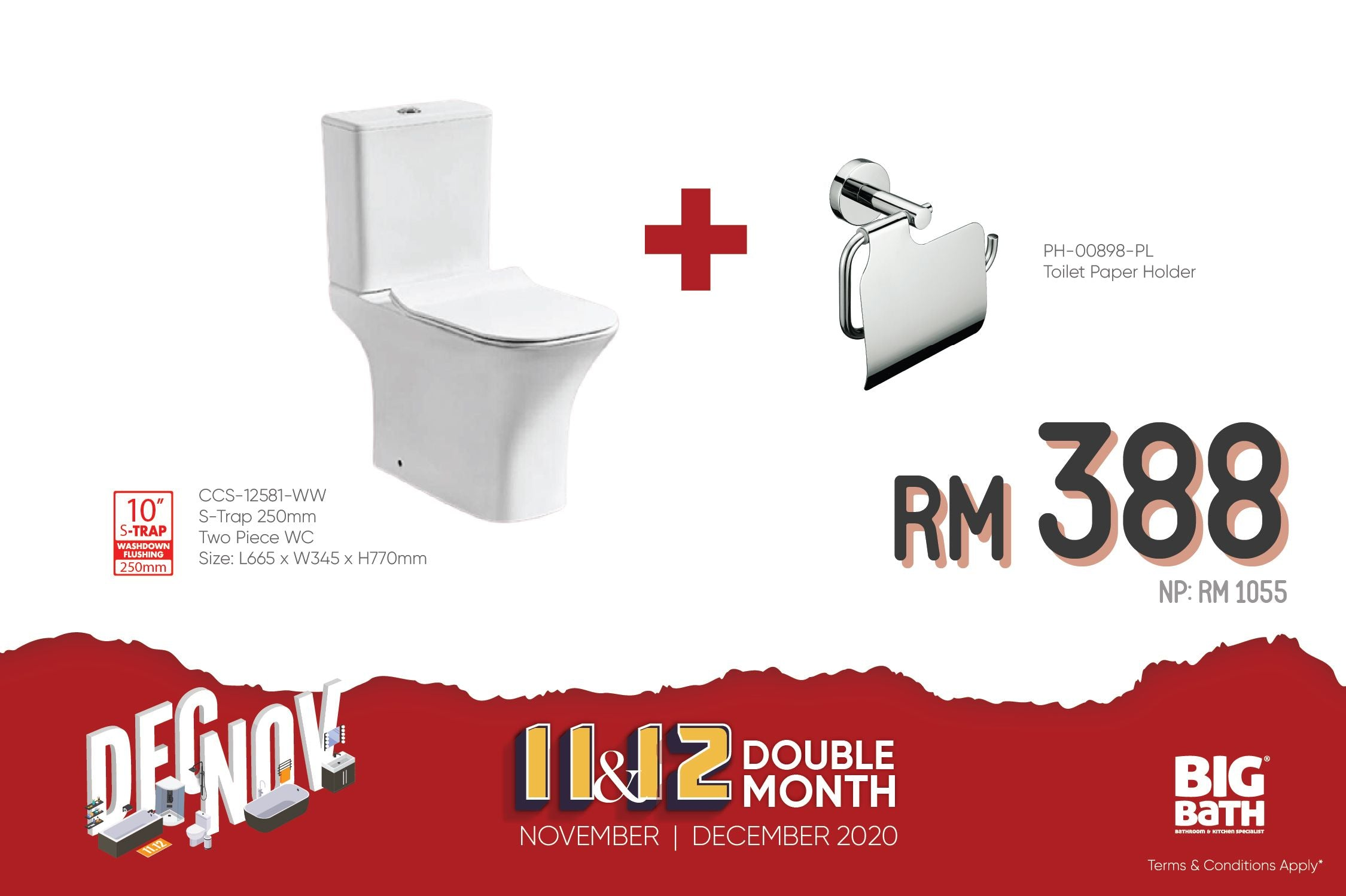 WC S-Trap 250mm & Toilet Paper Holder