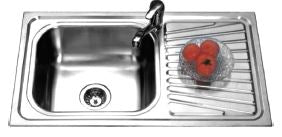 Stainless Steel Sink (4857589661741)