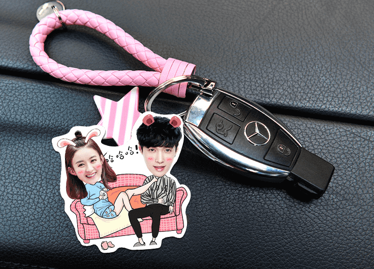 Custom Creative Car Keychain Photo Key Chain
