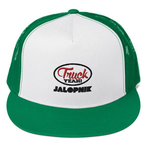 """Truck Yeah"" Retro Trucker Hat"