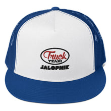 "Load image into Gallery viewer, ""Truck Yeah"" Retro Trucker Hat"