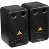 behringer ms16  studio speakers
