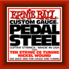 Ernie Ball 2501 Electric Guitar String