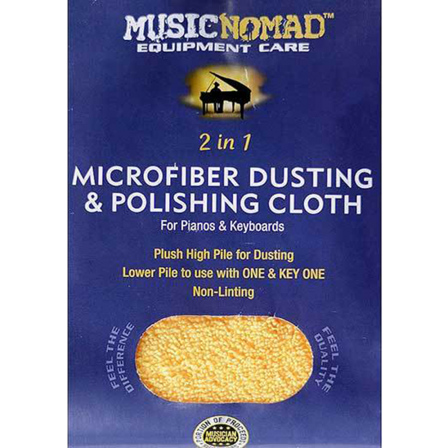 Music Nomad MN230 Piano/Keyboard Microfiber Dusting & Polishing Cloth 12x12inch