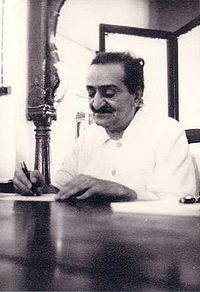 Books By Meher Baba