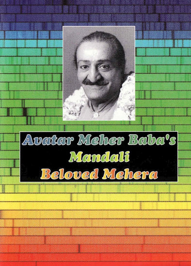Avatar Meher Baba's Mandali Beloved Mehera