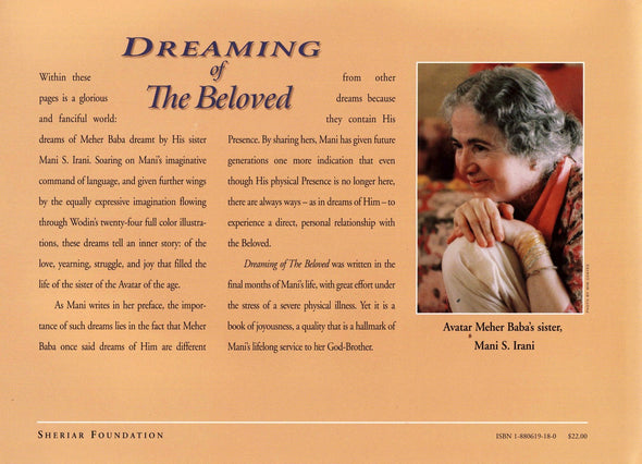 Dreaming of The Beloved