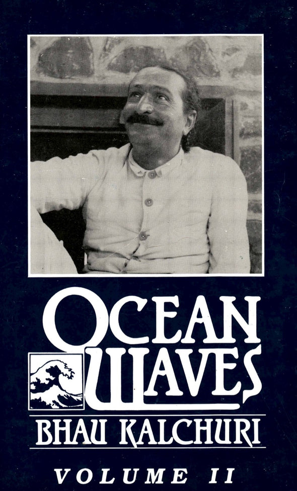 Ocean Waves, Vol 2