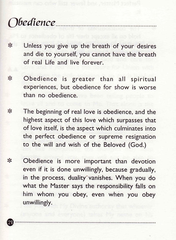 The Universal Oneness of Divine Love