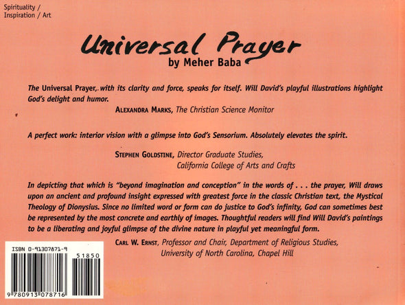 Universal Prayer by Meher Baba, Illustrated