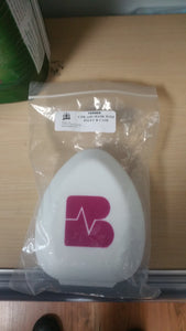 Wasip CPR Compact Mask, O2 Inlet, Case- Please call for Pricing - BC MedEquip