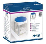 Bath Stool/Shower Stool Swivel Seat - BC MedEquip Home Health Care