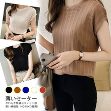 Load image into Gallery viewer, Summer Ice Silk Knitted Top
