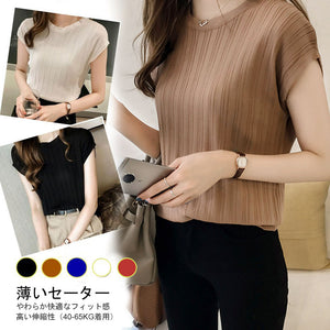 Summer Ice Silk Knitted Top