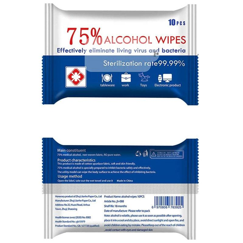Urlife™ 75% Alcohol Skin Care Wipes