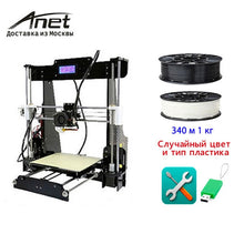 Load image into Gallery viewer, Anet A8 Prusa i3 reprap 3d printer/ 8GB SD PLA plastic as gifts/ express shipping from Moscow Russian warehouse