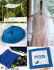 Sew Jewish: The 18 Projects You Need for Jewish Holidays, Weddings, Bar/Bat Mitzvah Celebrations, and Home (Paperback)