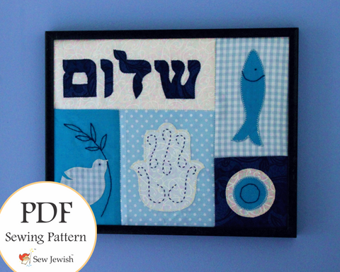 Shalom Shadow Box Mini Quilt Pattern - PDF Download