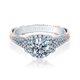 Diamond Engagement Ring Verragio Parisian Collection 117R 1.30ctw