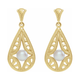 14K Gold Freshwater Cultured Pearl Vintage-Inspired Earrings