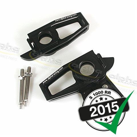alpha Racing Rear Caliper WSBK Relocate Kit (64mm) BMW S1000RR/HP4 (2010-, 2015-)