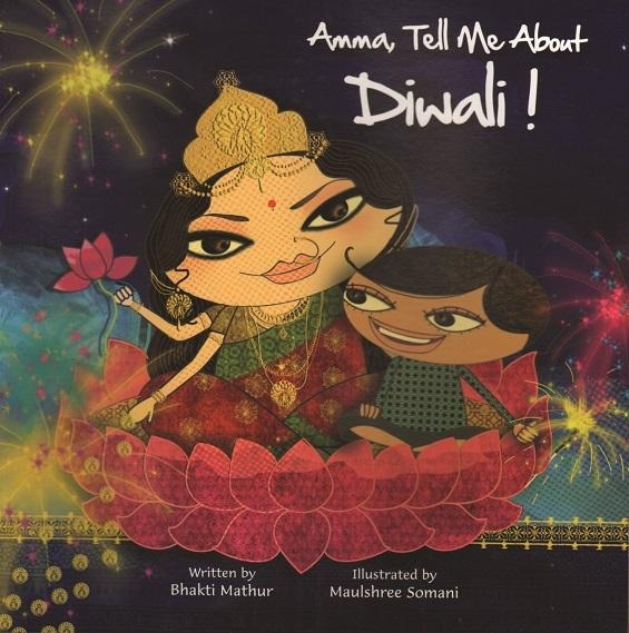 Amma, Tell Me about Diwali! - Books - indic inspirations
