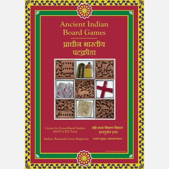 Ancient Indian Board Games - Books - indic inspirations