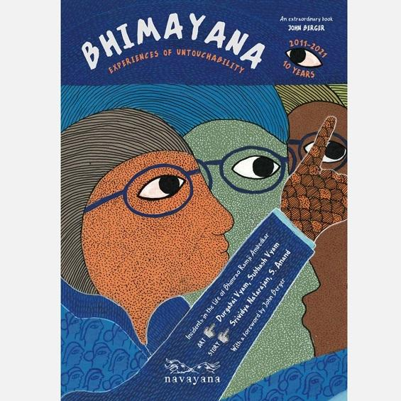 Bhimayana : Experiences of Untouchability - Books - indic inspirations