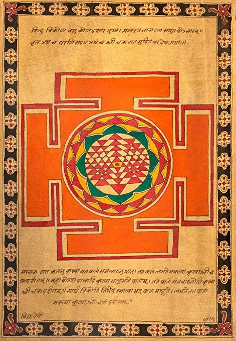 TANTRA MANTRA & YANTRA - paintings - indic inspirations