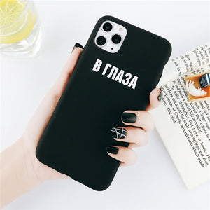 Lovebay Russian Quote Slogan Phone Cover For iPhone 11 Pro Max X XS XR Max 6 6s 7 8 Plus Soft TPU Silicone Letters Case Fundas