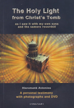 The Holy Light from Christ's Tomb (+DVD)
