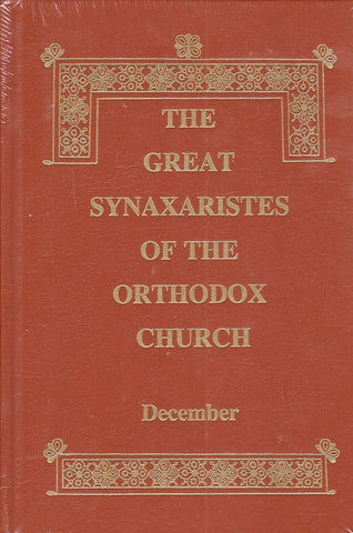 Great Synaxaristes - Vol. 12: December