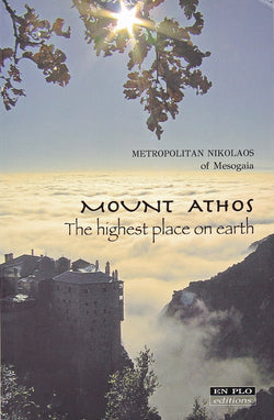Mount Athos: The Highest Place on Earth