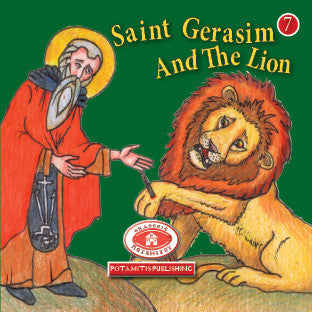 #7 Saint Gerasim and the Lion