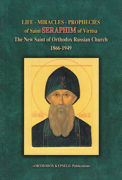 Life Miracles Prophecies of St. Seraphim of Viritsa