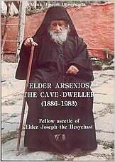 Elder Arsenios the Cave Dweller