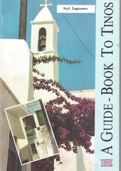 A Guide Book to Tinos
