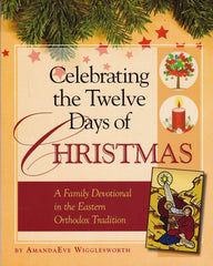 Celebrating the Twelve Days of Christmas