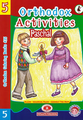Orthodox Activities (Book 5)