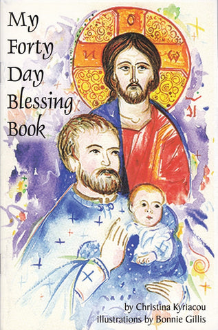 My Forty Day Blessing Book